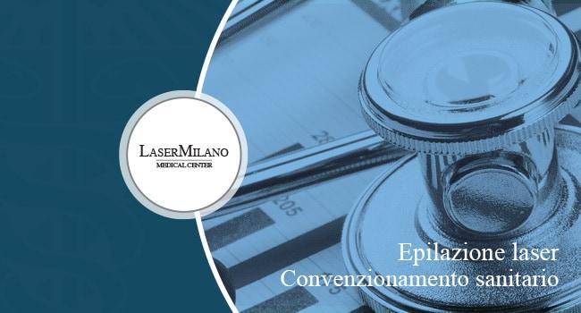 epilazione laser e convenzionamento con il sistema sanitario nazionale italiano