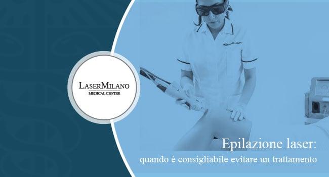epilazione laser ecco quando è consigliabile evitare un trattamento